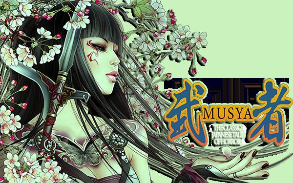 [TEST]Musya : The Classic Japanese Tale of Horror Musya510