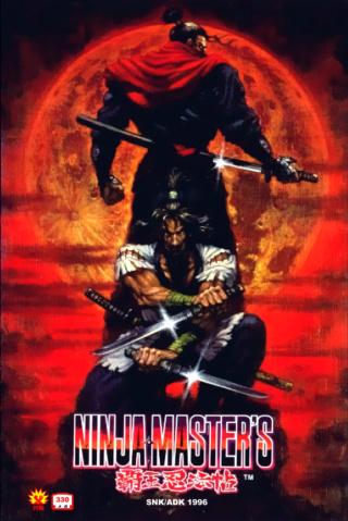 Votre Top 5 des plus belles jaquettes Neo Geo Ninja_10