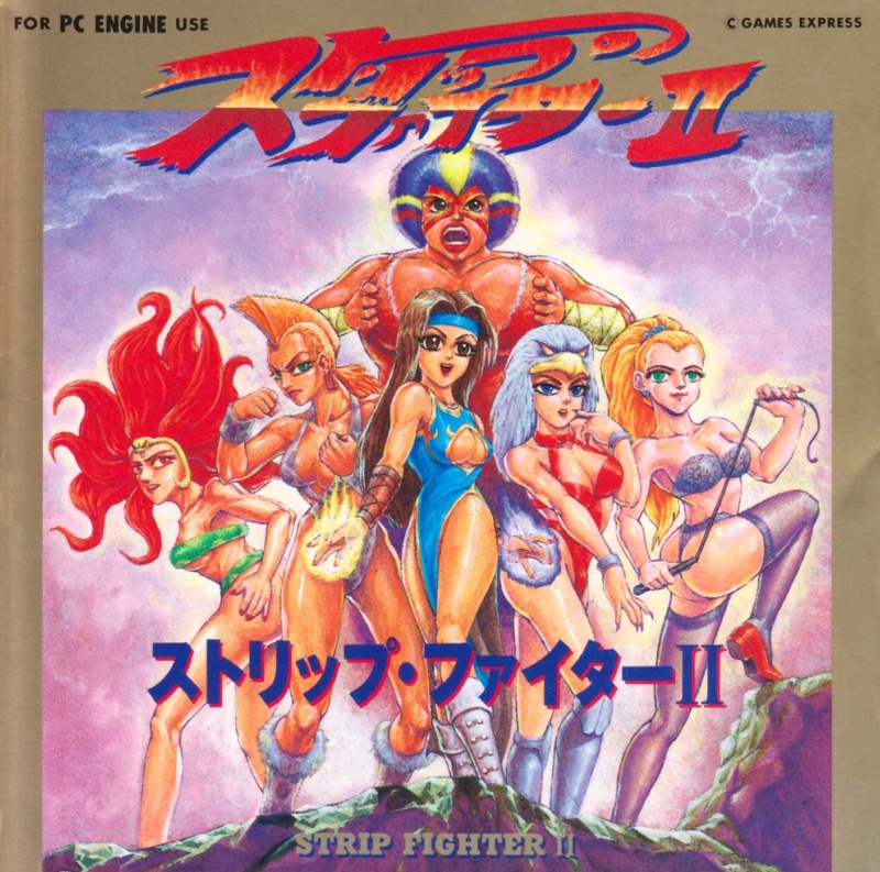 ACTION VIDEO GAME GIRLS 1980-90's Strip-10