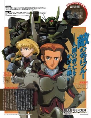 Gundam vs Macross Tumblr35