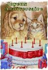 joyeux anniversaire Sylvaine  Images10