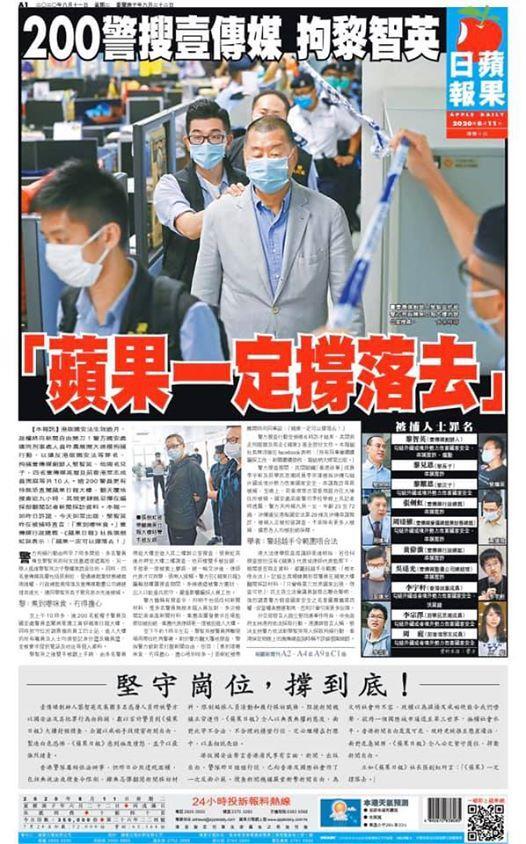 """Hong Kong à l'heure de la """"normalisation"""" : un voyage en images 11730510"""