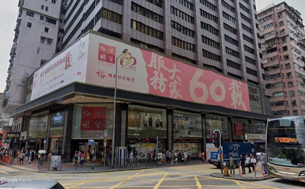 """Hong Kong à l'heure de la """"normalisation"""" : un voyage en images - Page 2 6010"""