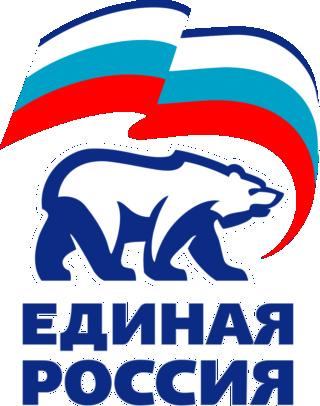 Images de Russie - Page 2 800px-12
