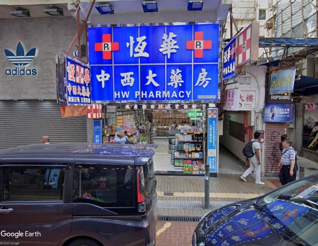 """Hong Kong à l'heure de la """"normalisation"""" : un voyage en images - Page 2 Adid10"""