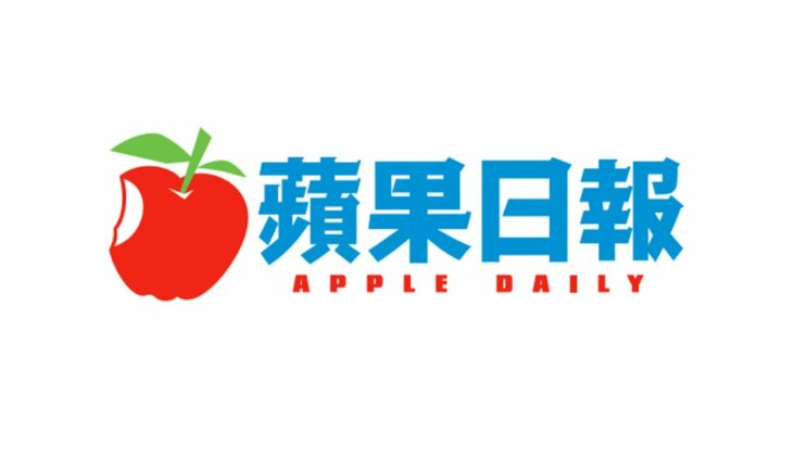 """Hong Kong à l'heure de la """"normalisation"""" : un voyage en images - Page 6 Apple-10"""