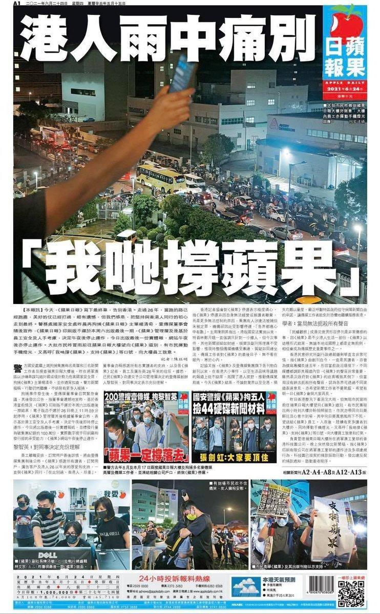 """Hong Kong à l'heure de la """"normalisation"""" : un voyage en images - Page 6 Apple_10"""