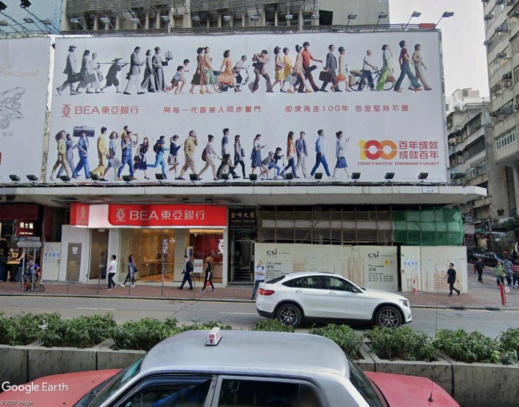 """Hong Kong à l'heure de la """"normalisation"""" : un voyage en images - Page 2 Bea10"""