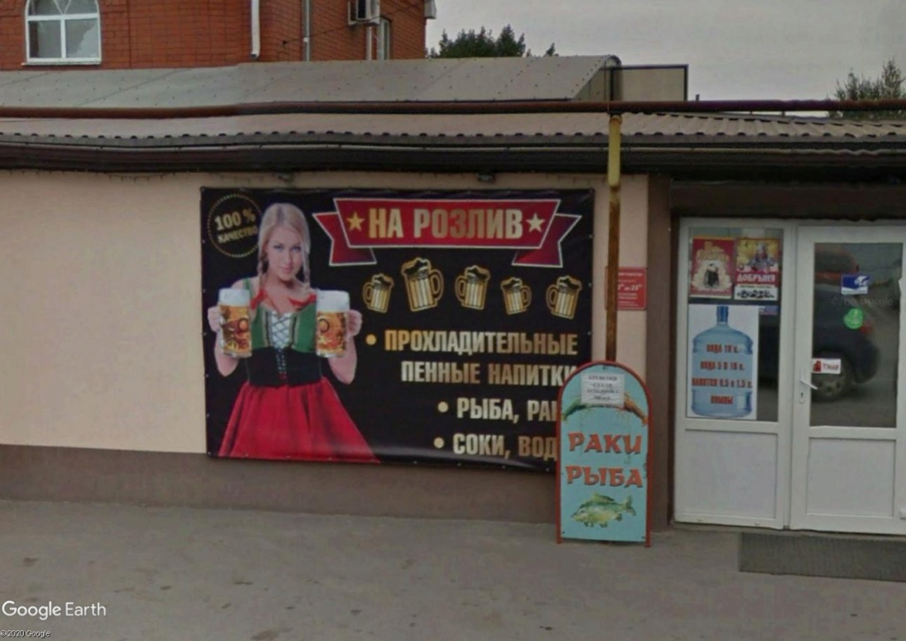 La Bière dans tous ses états Bizore10