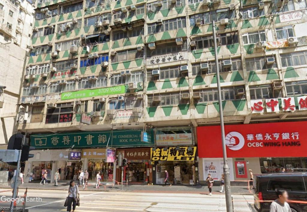 """Hong Kong à l'heure de la """"normalisation"""" : un voyage en images - Page 2 Bord10"""