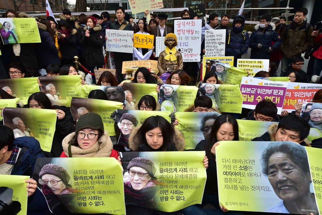 """STREET VIEW: les manifestations dans le Monde vues de la caméra des """"Google Cars"""" - Page 4 Coree-10"""