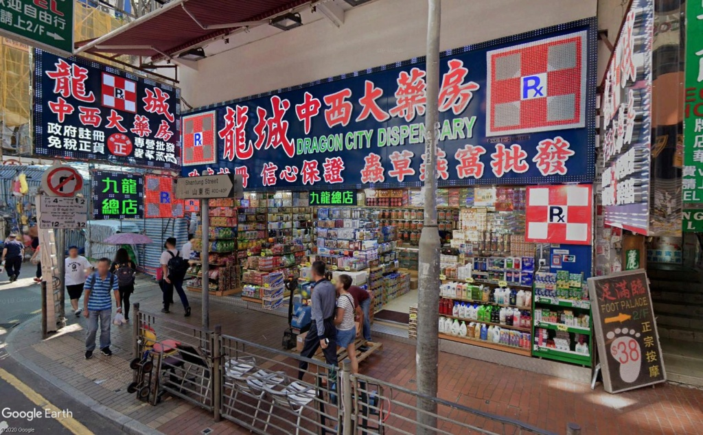 """Hong Kong à l'heure de la """"normalisation"""" : un voyage en images - Page 2 Dragon10"""