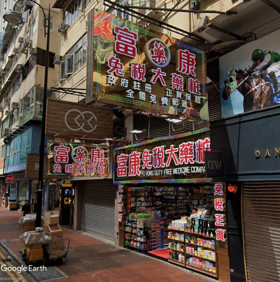 """Hong Kong à l'heure de la """"normalisation"""" : un voyage en images - Page 2 Duty10"""