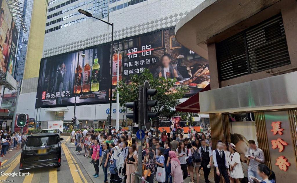 Le plus grand écran led d'Asie Ecran211