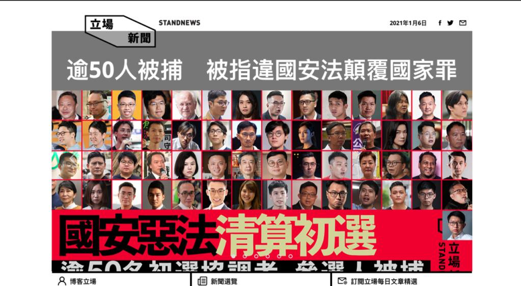 """Hong Kong à l'heure de la """"normalisation"""" : un voyage en images - Page 6 Ecran_10"""