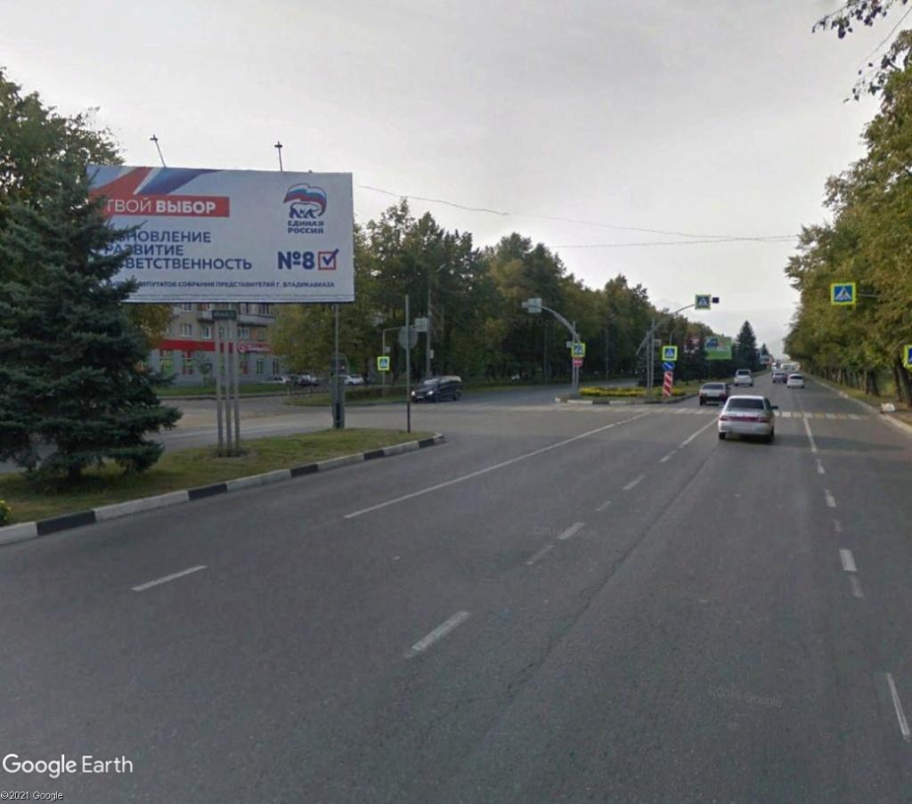 Images de Russie - Page 2 Elec210
