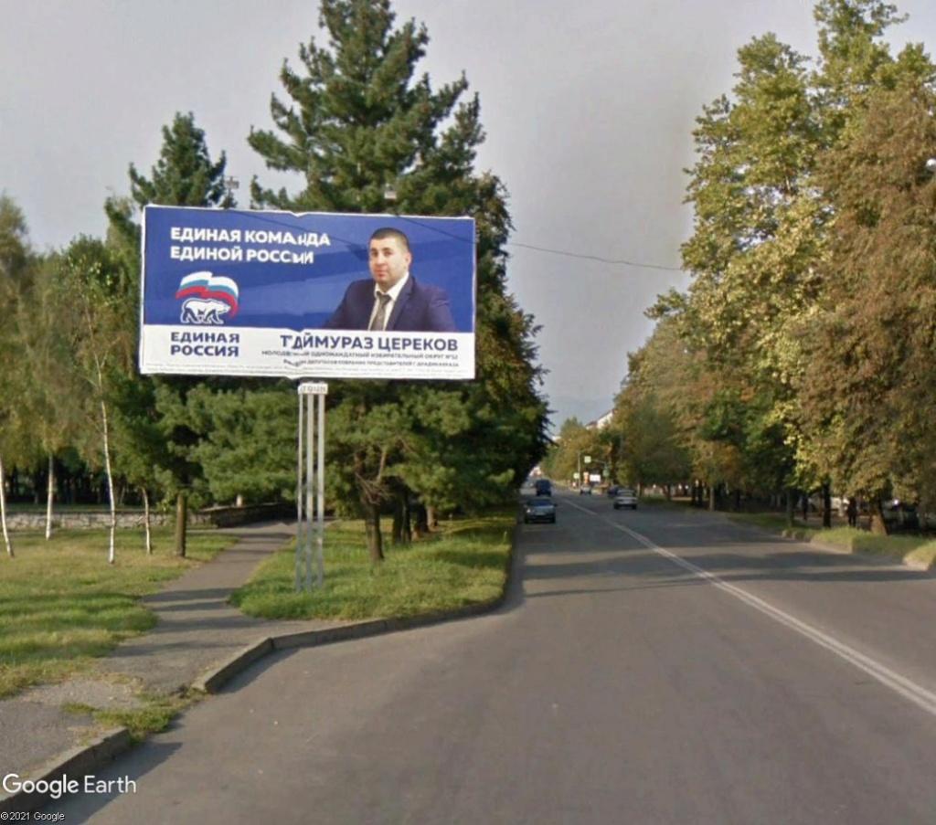 Images de Russie - Page 2 Elec310