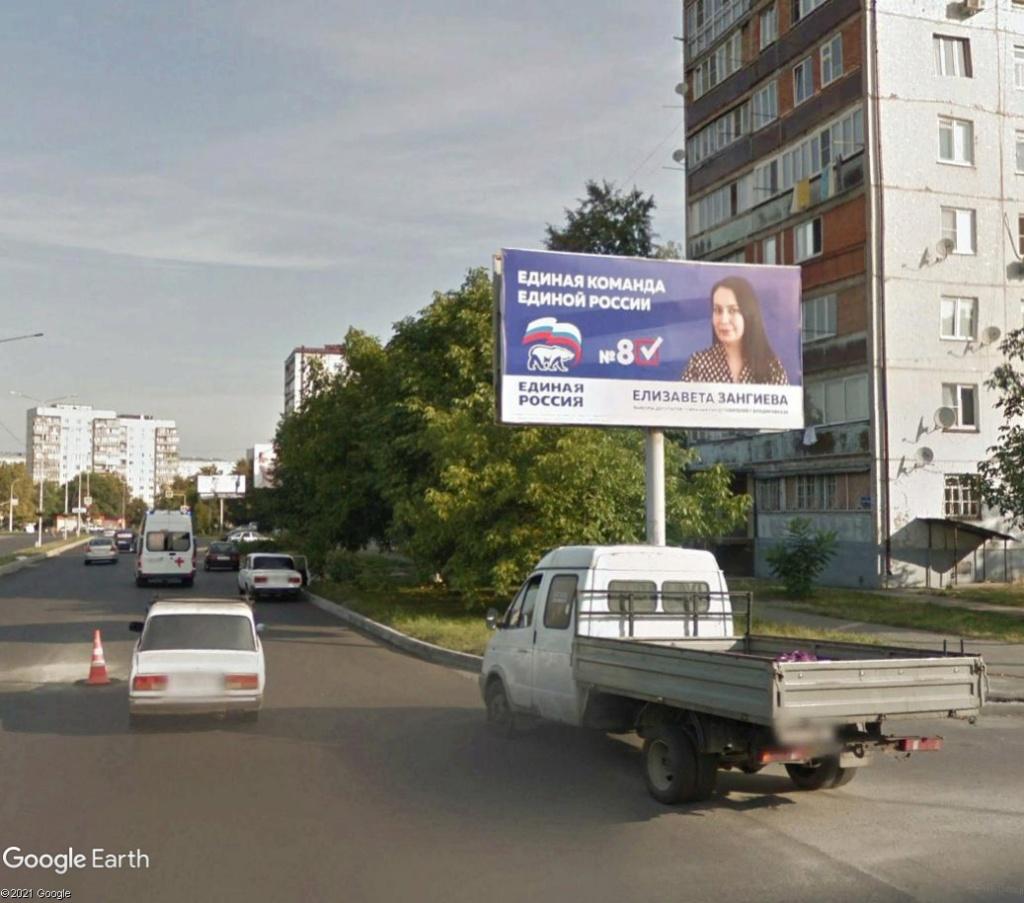 Images de Russie - Page 2 Elec410