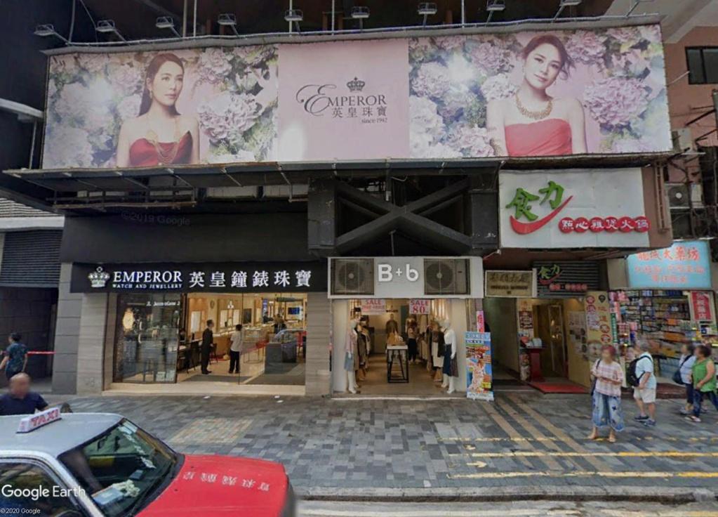 """Hong Kong à l'heure de la """"normalisation"""" : un voyage en images - Page 3 Empero10"""