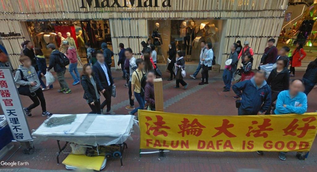 """Hong Kong à l'heure de la """"normalisation"""" : un voyage en images Falun_10"""