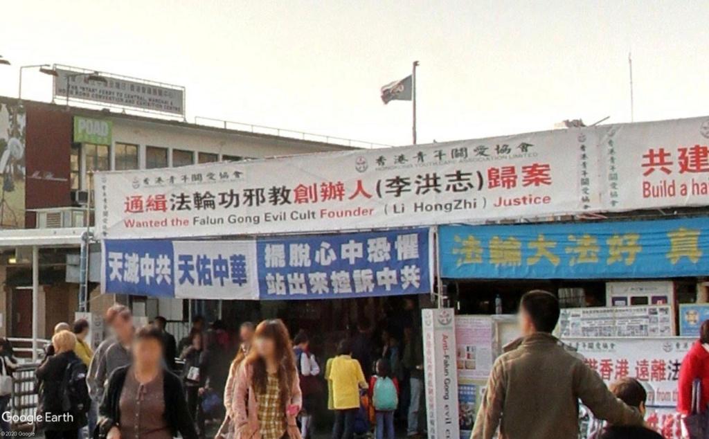 """Hong Kong à l'heure de la """"normalisation"""" : un voyage en images Falun_12"""