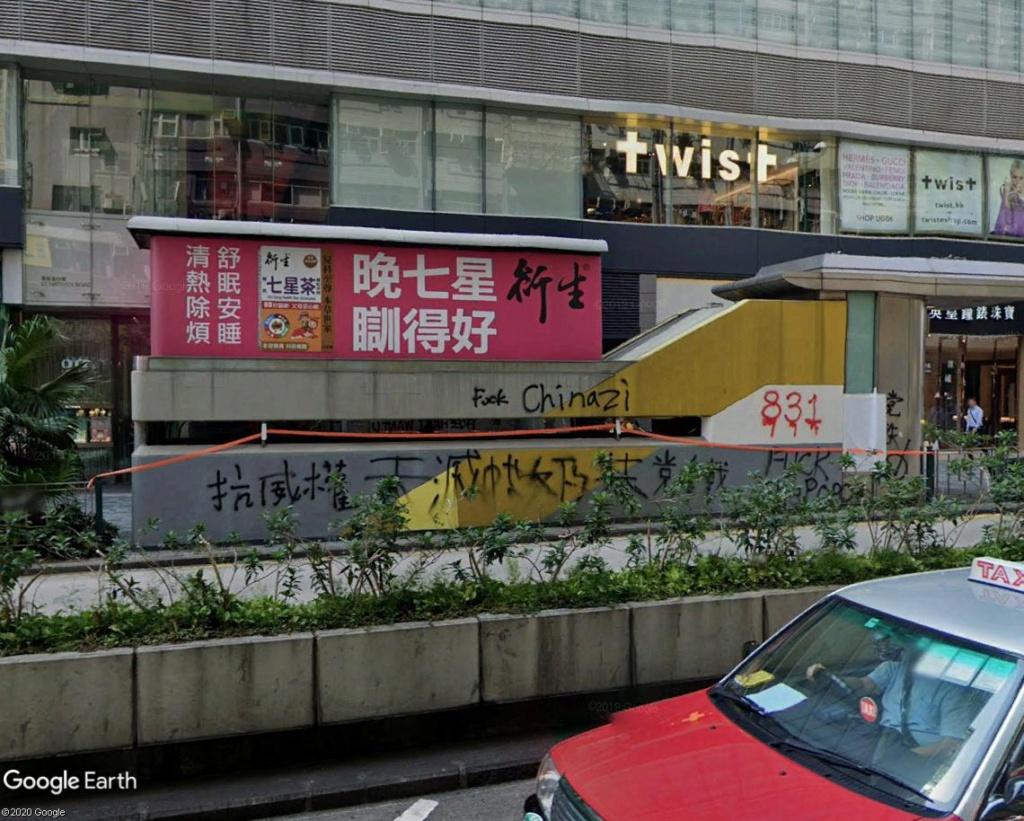 """Hong Kong à l'heure de la """"normalisation"""" : un voyage en images - Page 2 Fu_chi10"""