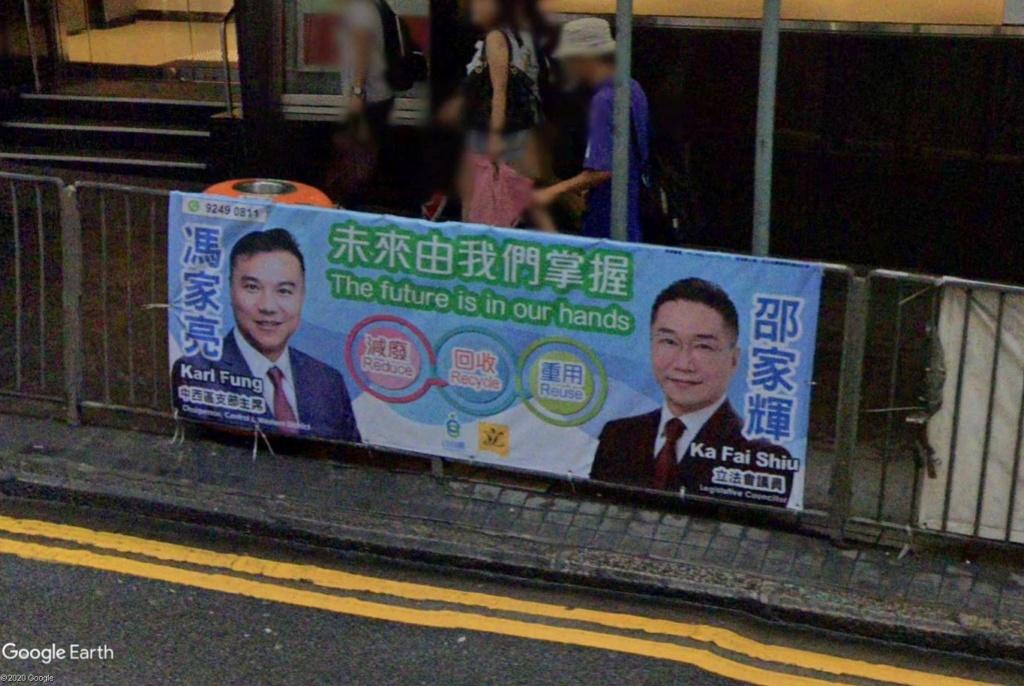"""Hong Kong à l'heure de la """"normalisation"""" : un voyage en images - Page 6 Future10"""