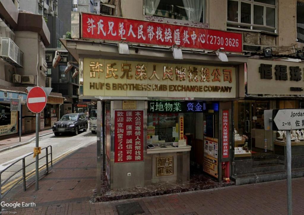 """Hong Kong à l'heure de la """"normalisation"""" : un voyage en images - Page 4 Huis10"""