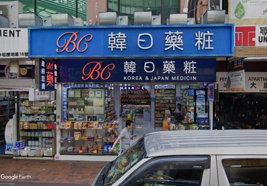 """Hong Kong à l'heure de la """"normalisation"""" : un voyage en images - Page 2 Kor10"""