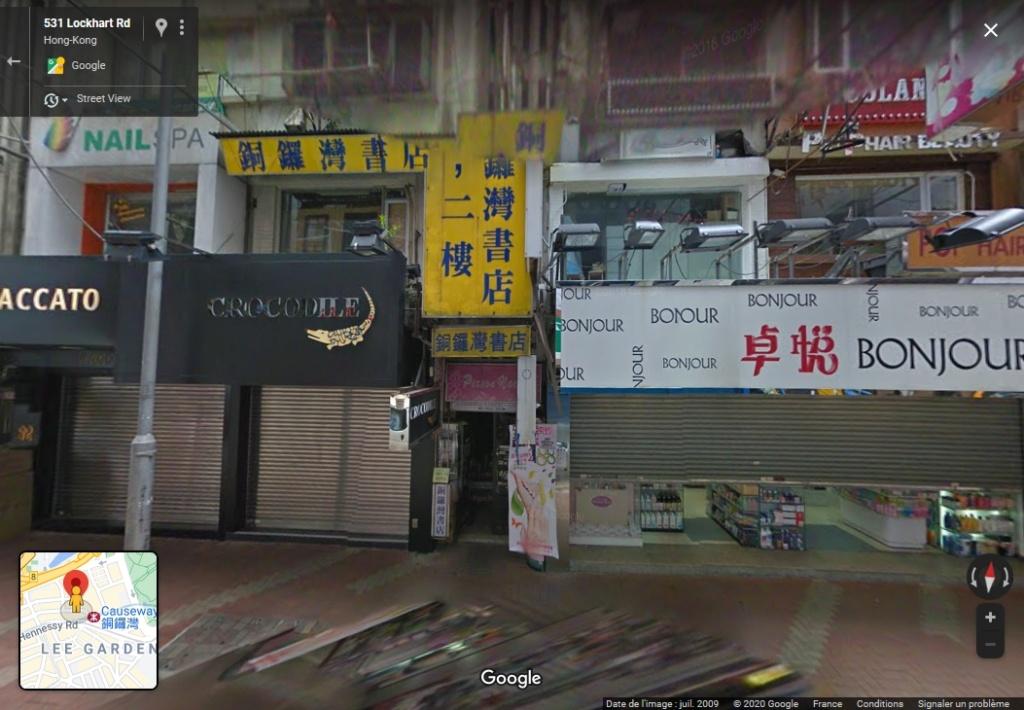 """Hong Kong à l'heure de la """"normalisation"""" : un voyage en images - Page 2 Libair10"""