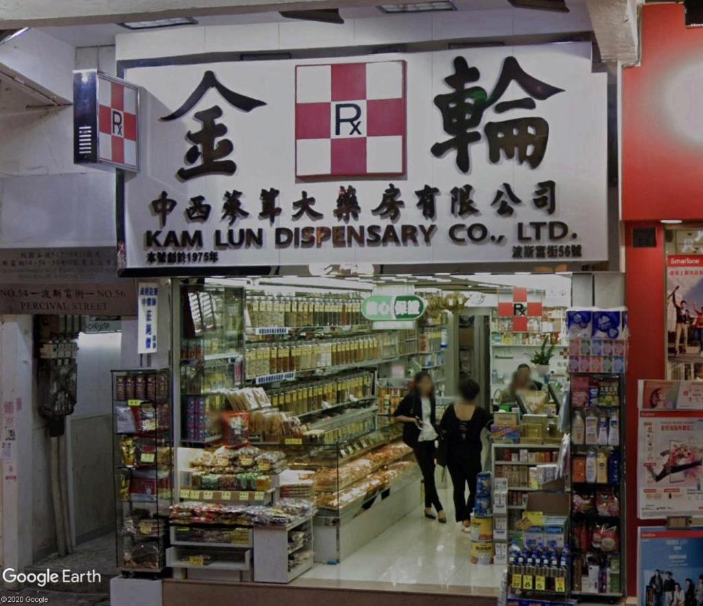 """Hong Kong à l'heure de la """"normalisation"""" : un voyage en images - Page 2 Logo10"""