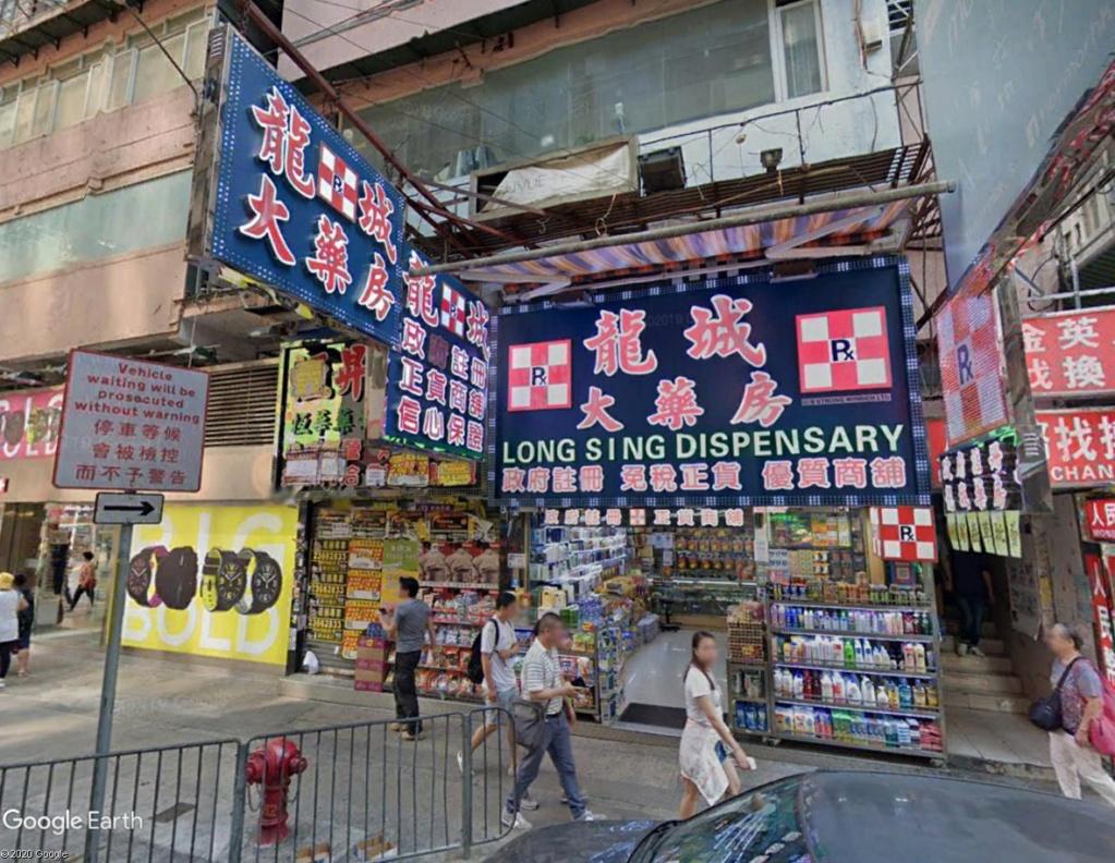 """Hong Kong à l'heure de la """"normalisation"""" : un voyage en images - Page 2 Long_s10"""