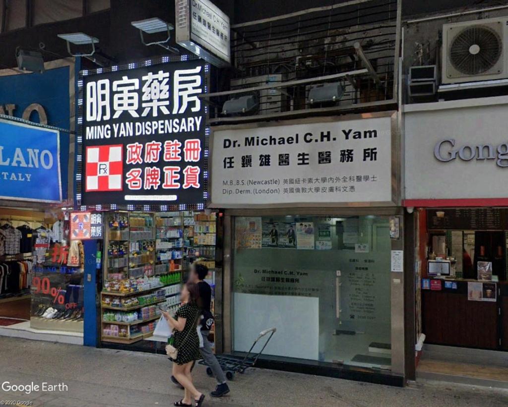 """Hong Kong à l'heure de la """"normalisation"""" : un voyage en images - Page 2 Ming10"""
