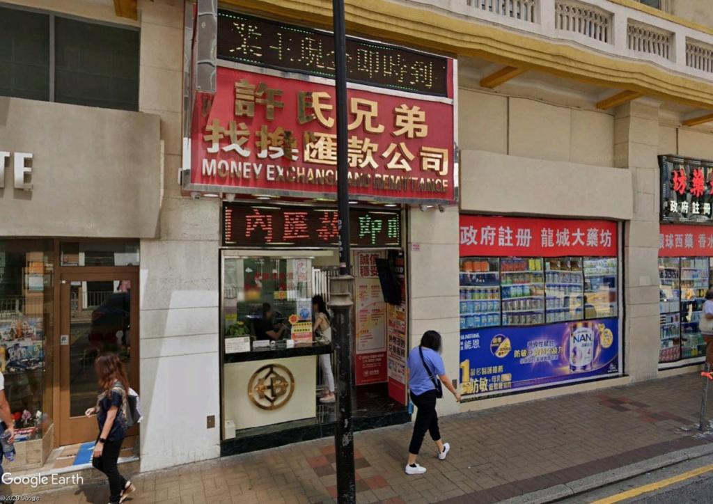 """Hong Kong à l'heure de la """"normalisation"""" : un voyage en images - Page 4 Mon10"""