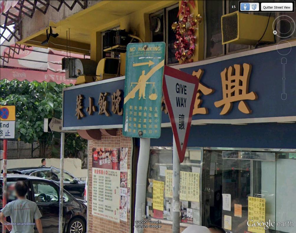 STREET VIEW : les panneaux routiers - Page 6 No_haw10