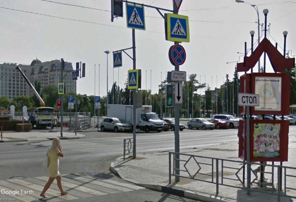 STREET VIEW : les panneaux routiers - Page 5 Pannea10