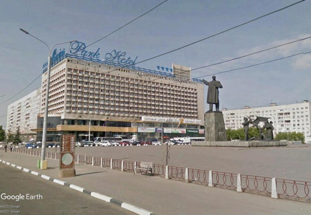 Images de Russie Park11