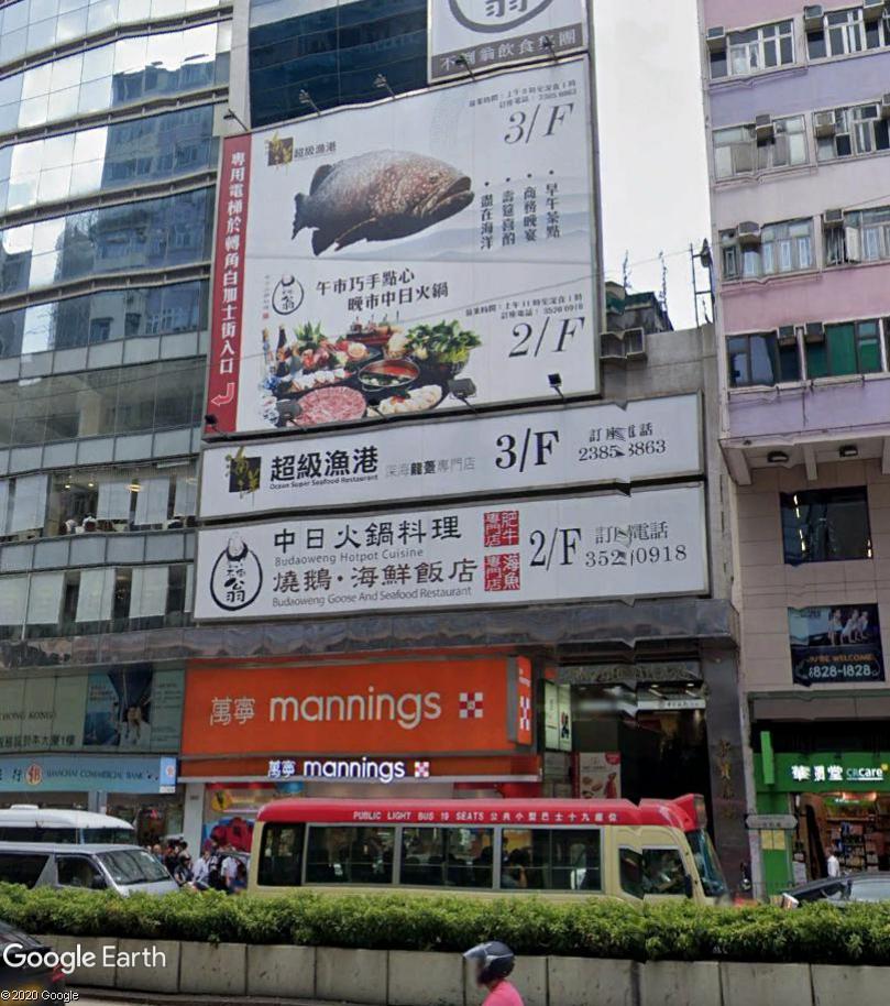 """Hong Kong à l'heure de la """"normalisation"""" : un voyage en images - Page 4 Poiss210"""