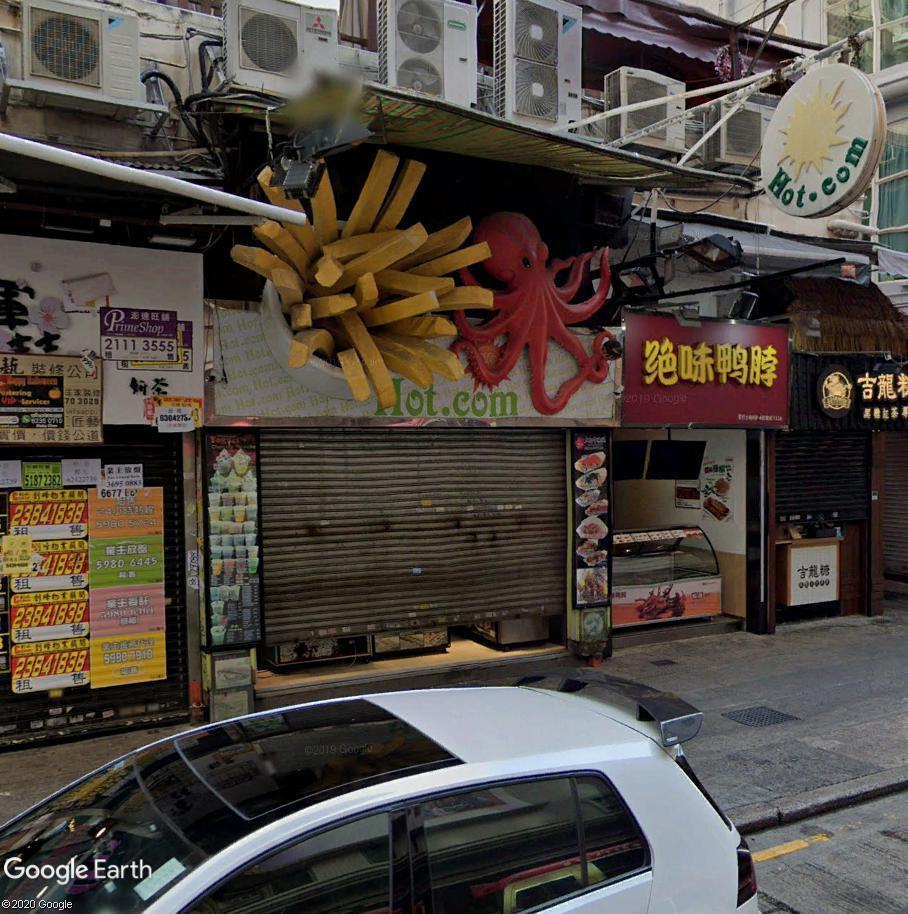 """Hong Kong à l'heure de la """"normalisation"""" : un voyage en images - Page 4 Poiss410"""