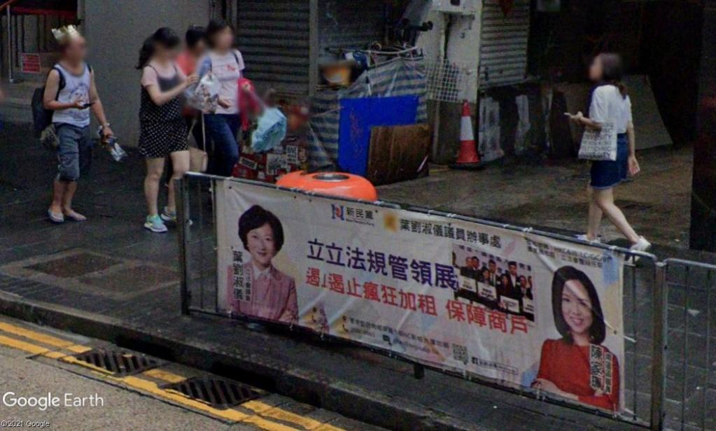 """Hong Kong à l'heure de la """"normalisation"""" : un voyage en images - Page 6 Roi10"""