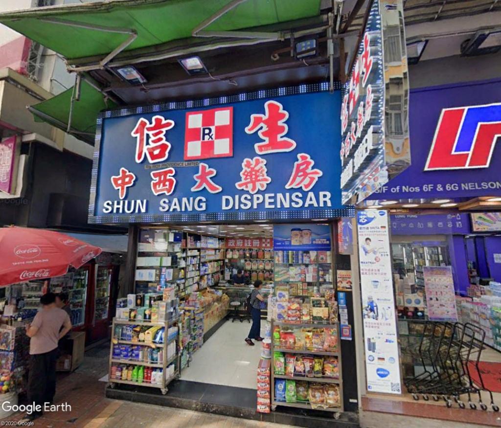 """Hong Kong à l'heure de la """"normalisation"""" : un voyage en images - Page 2 Shun10"""