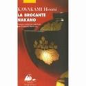 [Kawakami, Hiromi] La brocante Nakano 41cdyz10