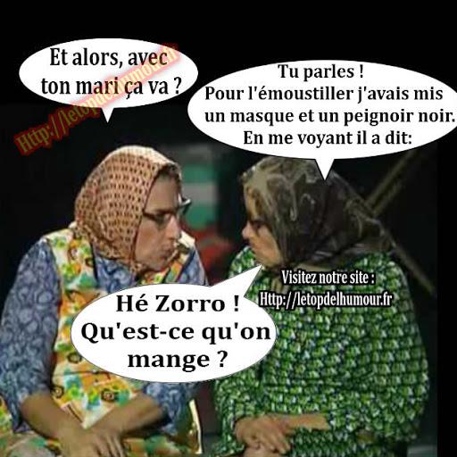 nouvelles formalités pour entrer au Maroc ? - Page 2 Vamps_10