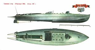 Thornycroft 55ft CMB torpedo @ 1:20 scale. Efbd0110