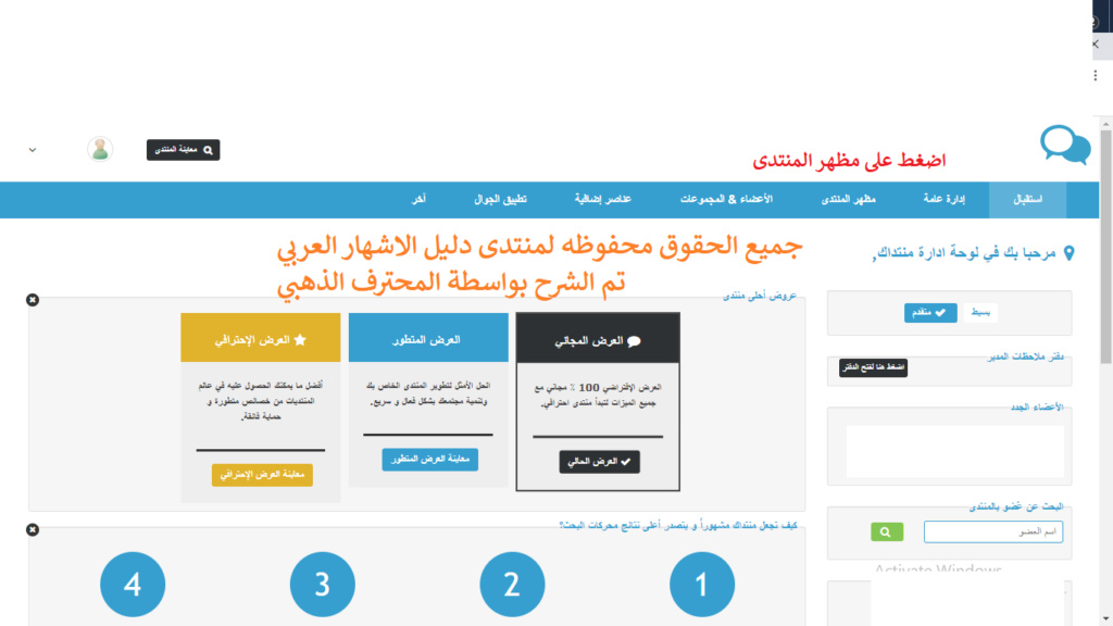 اظهار المتواجدون خلال 127 ساعه الماضيه حصريا على دليل الاشهار العربي 110