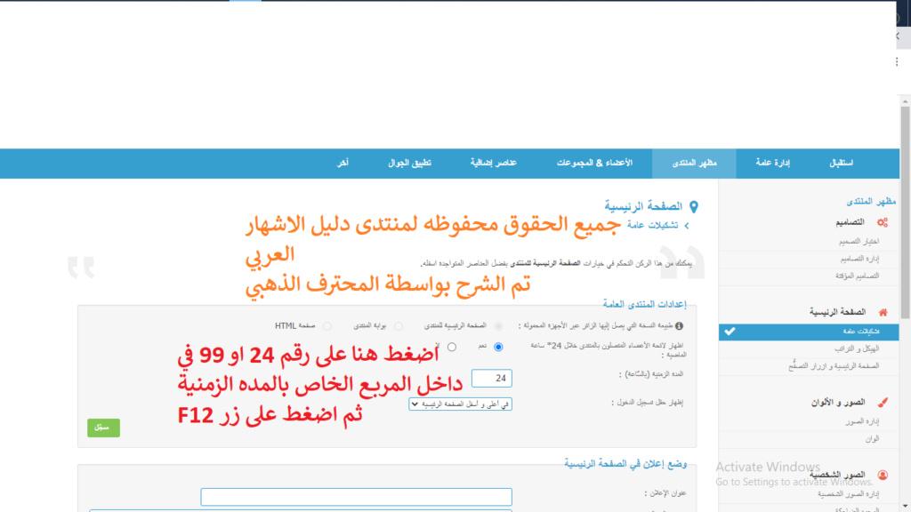 اظهار المتواجدون خلال 127 ساعه الماضيه حصريا على دليل الاشهار العربي 310