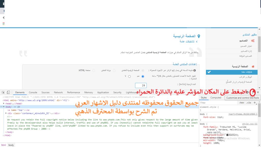 اظهار المتواجدون خلال 127 ساعه الماضيه حصريا على دليل الاشهار العربي 410