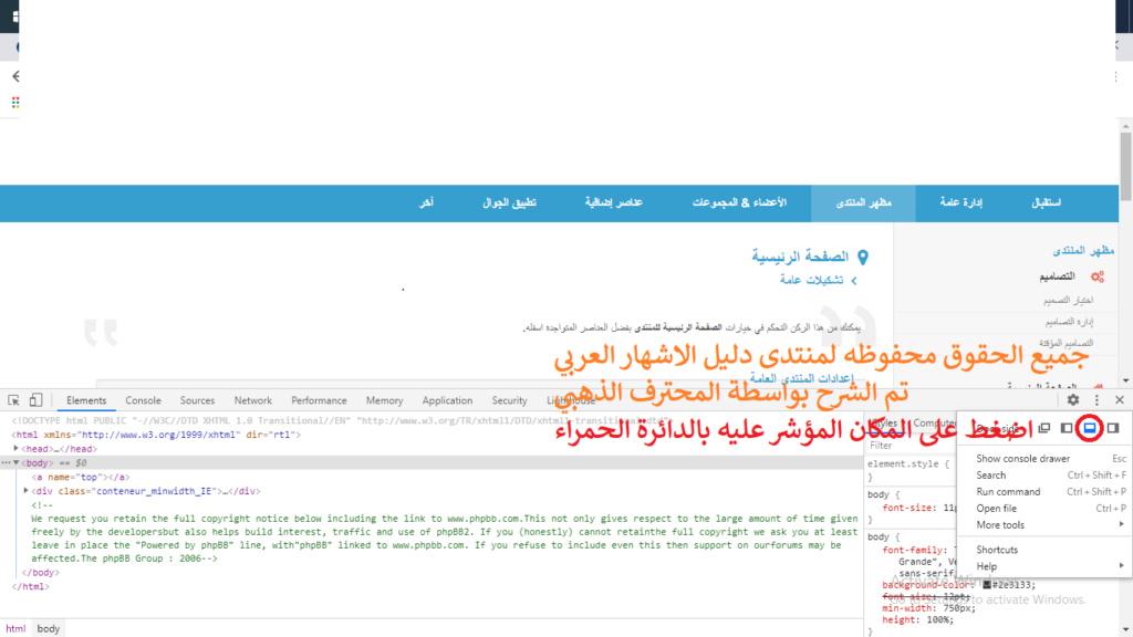 اظهار المتواجدون خلال 127 ساعه الماضيه حصريا على دليل الاشهار العربي 510