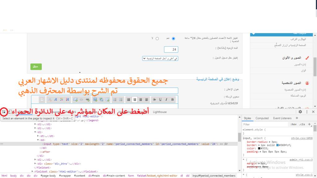 اظهار المتواجدون خلال 127 ساعه الماضيه حصريا على دليل الاشهار العربي 610