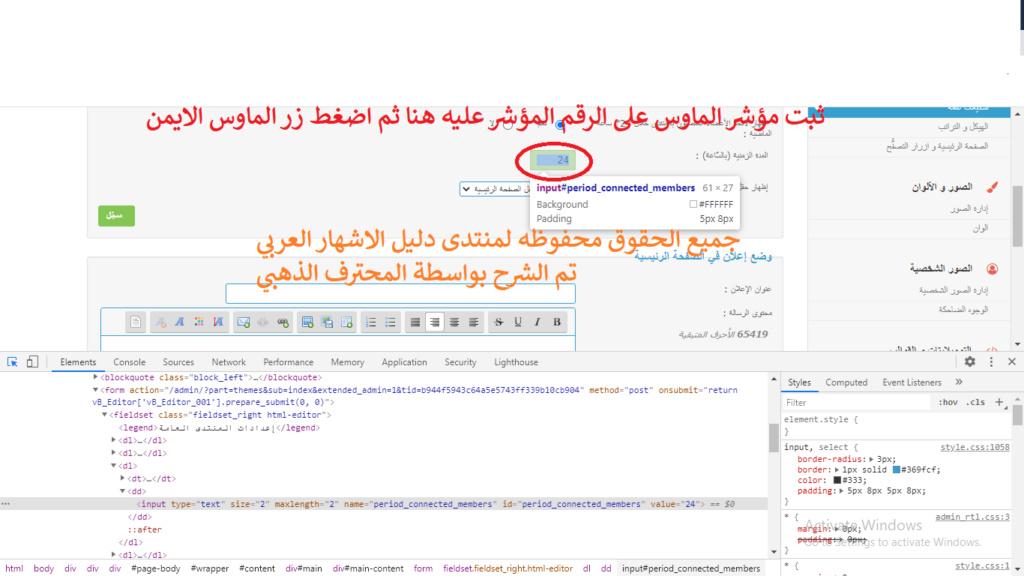 اظهار المتواجدون خلال 127 ساعه الماضيه حصريا على دليل الاشهار العربي 710